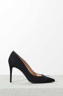 """Image de la catégorie """"Chaussures"""""""